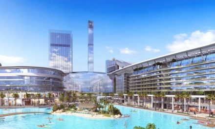 District One Dubai, Mohammad Bin Rashid City